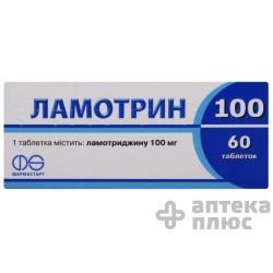 Ламотрин таблетки 100 мг №60