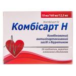 Комбисарт H табл. п/о 182,5 мг №30