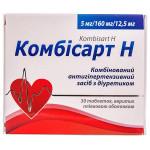 Комбисарт H табл. п/о 177,5 мг №30