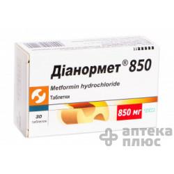 Дианормет таблетки 850 мг №30