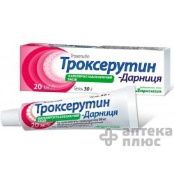 Троксерутин гель 20 мг/г туба 30 г №1