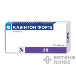Кавинтон Форте таблетки 10 мг №30