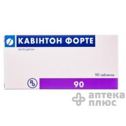 Кавинтон Форте таблетки 10 мг №90