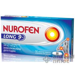 Нурофен Лонг таблетки п/о 200 мг + 500 мг №12