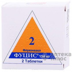 Фуцис таблетки 150 мг №2