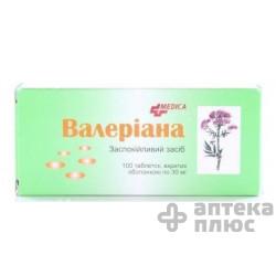 Валериана таблетки п/о 30 мг №100