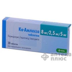 Ко-Амлесса табл. 8 мг/2,5 мг/5 мг №30