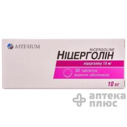 Ницерголин таблетки п/о 10 мг №30
