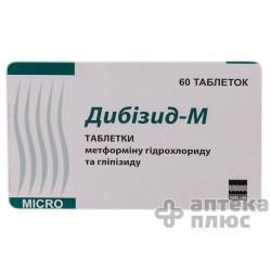 Дибизид М таблетки №60
