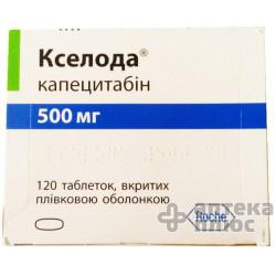Кселода таблетки п/о 500 мг №120