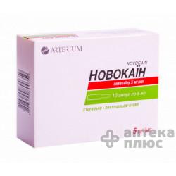 Новокаин раствор для инъекций 5 мг/мл ампулы 5 мл №10