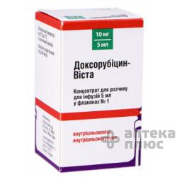 Доксорубицин конц. д/инф. 10 мг фл. 5 мл №1