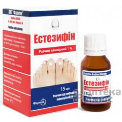 Эстезифин раствор накожный 1% флакон 15 мл №1