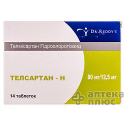 Телсартан H табл. 80 мг + 12,5 мг №14