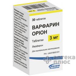 Варфарин таблетки 3 мг №30