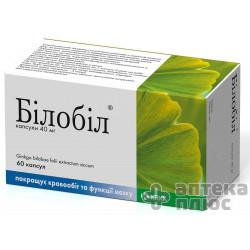 Билобил капсулы 40 мг №60