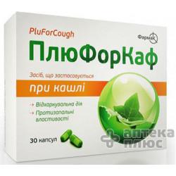 Плюфоркаф капсулы 52,5 мг №30