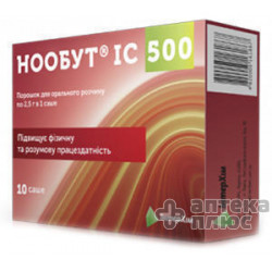 Нообут порошок орал. 500 мг/доза саше 2,5 г №10