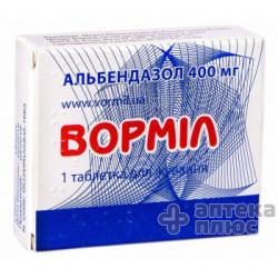 Вормил таблетки жев. 400 мг №1