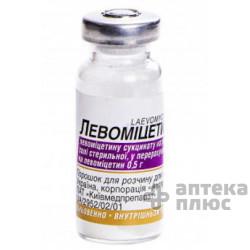 Левомицетин порошок для инъекций 500 мг флакон №1