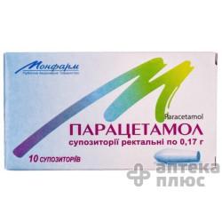 Парацетамол суппозитории ректальные  170 мг №10
