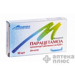Парацетамол суппозитории ректальные  330 мг №10
