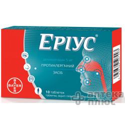 Эриус таблетки п/о 5 мг №10