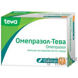 Омепразол капсулы гастрорезист. 40 мг №30