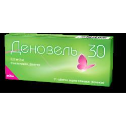 Деновель 30 таблетки п/о 2,03 мг №21