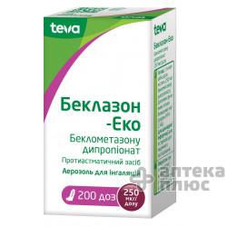 Беклазон-Эко аэр. 0,25 мг/доза 200 доз №1