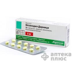 Бисакодил табл. п/о 5 мг №30