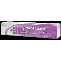 Троксевазин гель 2% туба 40 г