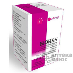 Биовен раствор для инфузий 10% флакон 50 мл №1