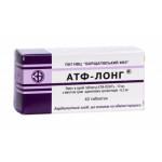 Атф-Лонг таблетки 10 мг №40