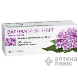 Валерианы Экстракт табл. п/о 20 мг №50