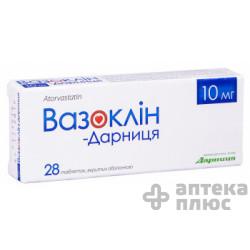Вазоклин табл. п/о 10 мг №28