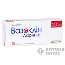 Вазоклин таблетки п/о 20 мг №28