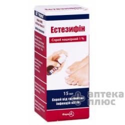 Эстезифин спрей накожный 1 % флакон 15 мл №1