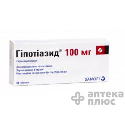 Гипотиазид таблетки 100 мг №20