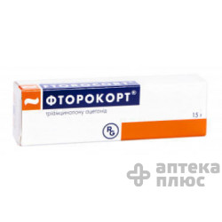 Фторокорт мазь 1 мг/г туба 15 г №1