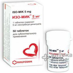 Изо-Мик таблетки сублинг. 5 мг №50