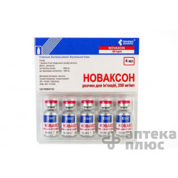 Новаксон раствор для инъекций 250 мг/мл флакон 4 мл №5