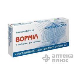 Вормил таблетки д/жев. 400 мг №3