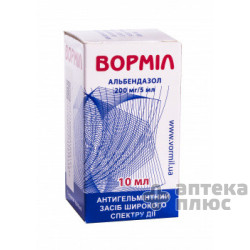 Вормил суспензия 400 мг флакон 10 мл №1