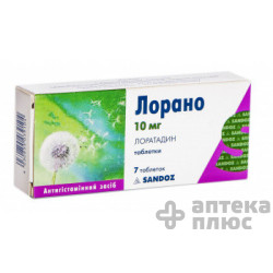 Лорано таблетки 10 мг №7