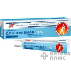Диклофенак гель 1% туба 40 г №1