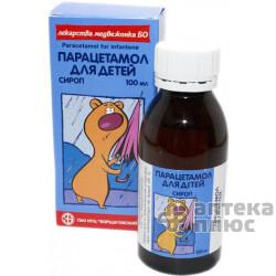 Парацетамол сироп 100 мл флакон №1