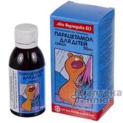Парацетамол сироп 50 мл №1
