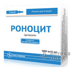 Роноцит раствор для инъекций 1000 мг/4 мл ампулы 4 мл №5