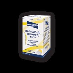 Кальций-D3 Форте таблетки д/жев. мятный вкус №60